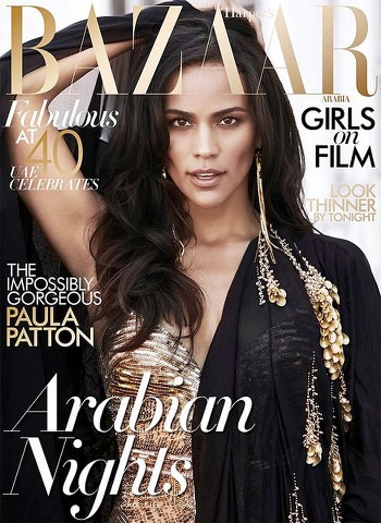 Harpers-Bazaar-Paula-Patton-Cover
