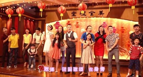 2014 NTV7 Movie - 09