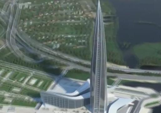 拼歐洲最高摩天樓, 俄羅斯拉赫塔中心