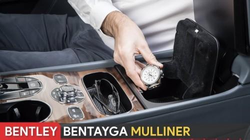 BENTLEY INTRODUCES BIOMETRIC SECURITY STOWAGE IN BENTAYGA