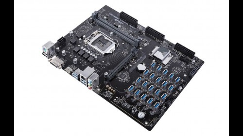 ASUS Announces H370 Mining Master Motherboard